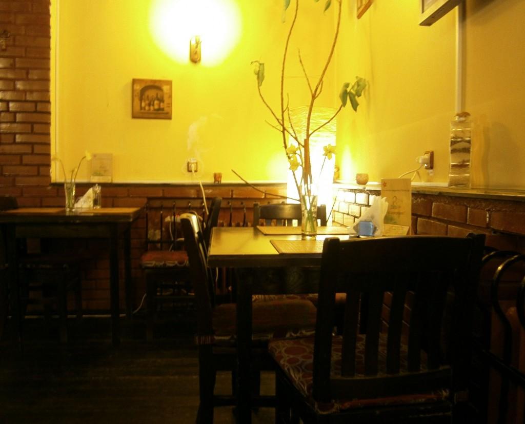 restaurant Fibrio