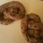 Idee de gustare: covrigei din făină integrală