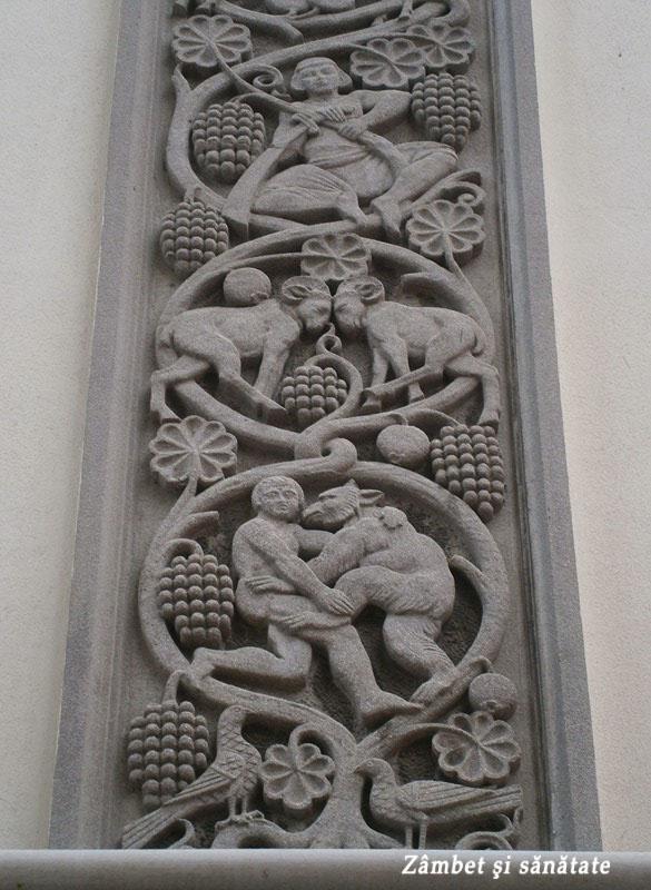 casa-culturala-armeana-detaliu