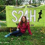 S24H: Cum am alergat 107 km în 12 ore