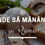 Unde să mănânci în Roma